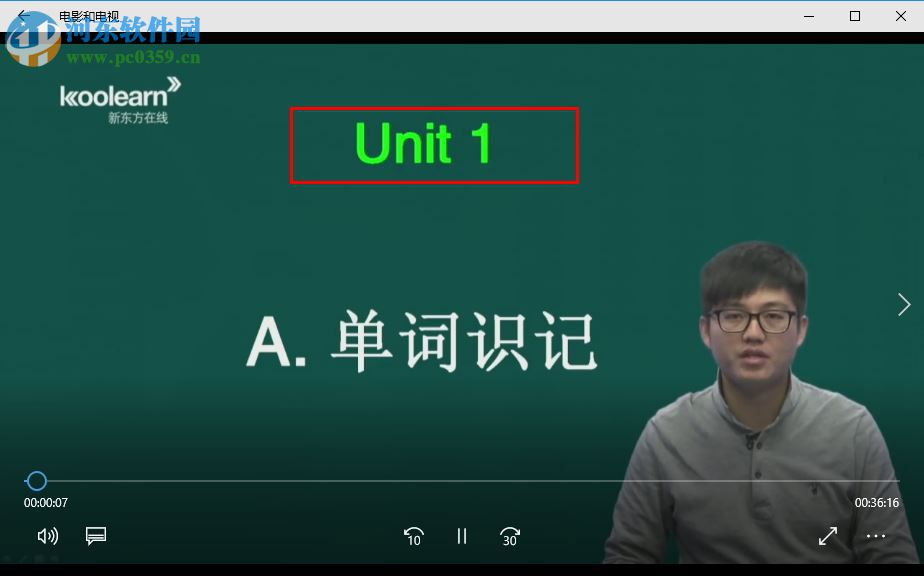 恋练有词2018视频完整版 百度云资源