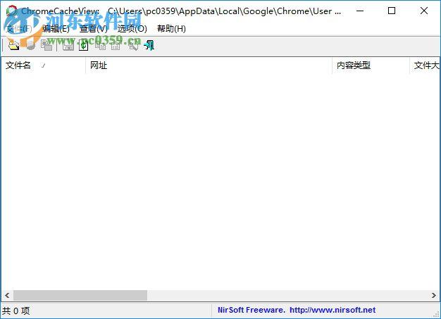 ChromeCacheView中文版