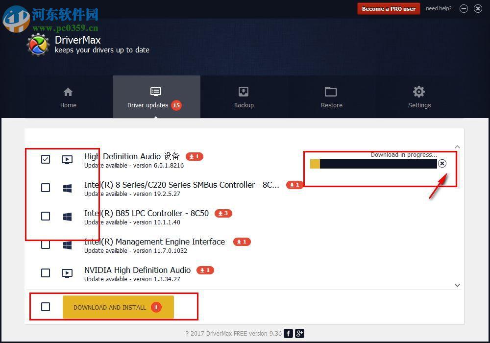 DriverMax驱动备份软件 10.15.0.24 官方正式版