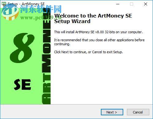 ArtMoney SE 8.06 免费版
