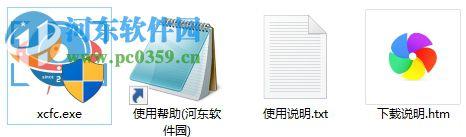 相册飞船电脑版 1.0.10.264 pc版