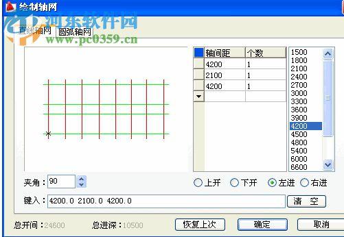 浩辰cad201032位/64位cad中计算周长如何图片