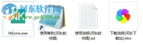 NKcms标签生成器下载 2017 官方版