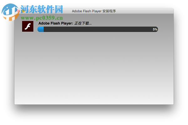 Flash Player for Mac 26.0.0.151