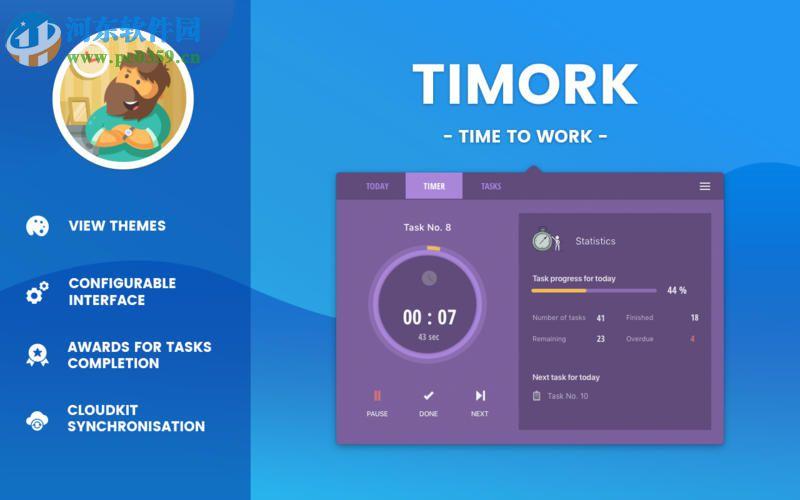 Timork for Mac(工作任务管理软件) 1.2
