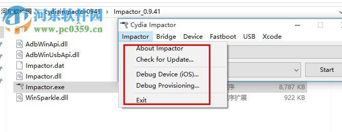 Cydia Impactor 0.9.41 官方版