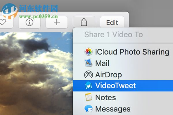 VideoTweet for Mac(Twitter视频上传工具) 1.50