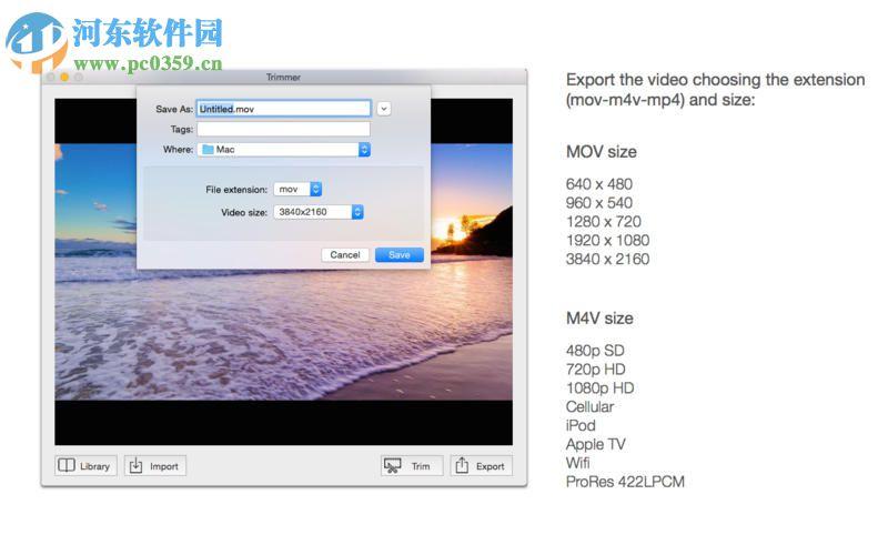 Trimmer for Mac(视频剪辑软件) 1.2