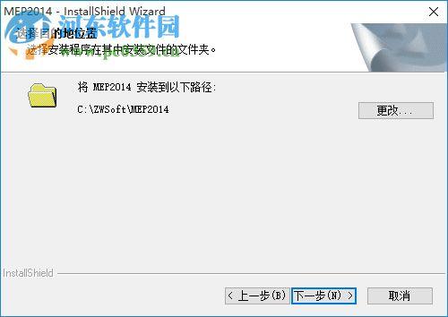 中望暖通2014下载 免费版
