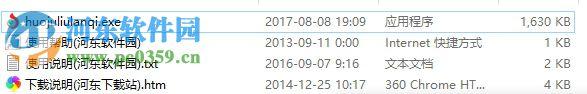 火炬浏览器下载 55.0.0.12092 官方版