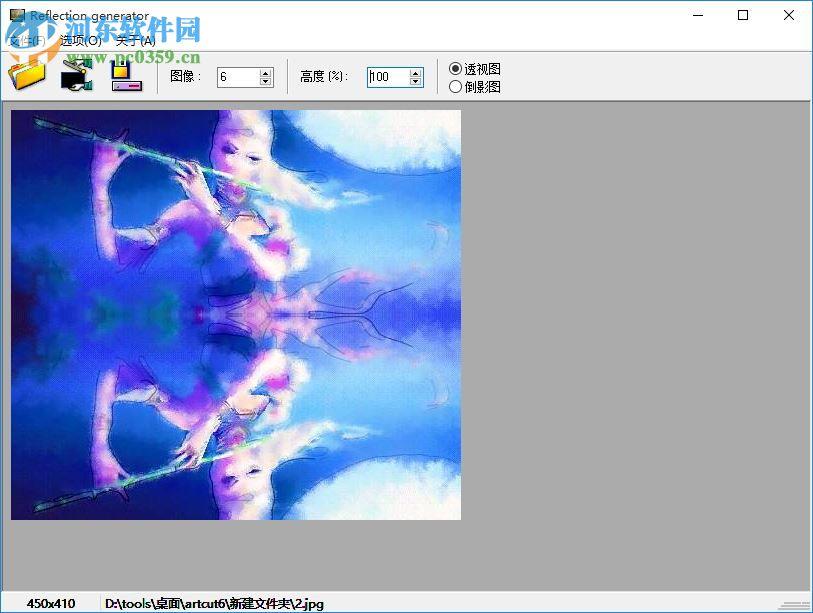 图片倒影效果制作软件下载 绿色版