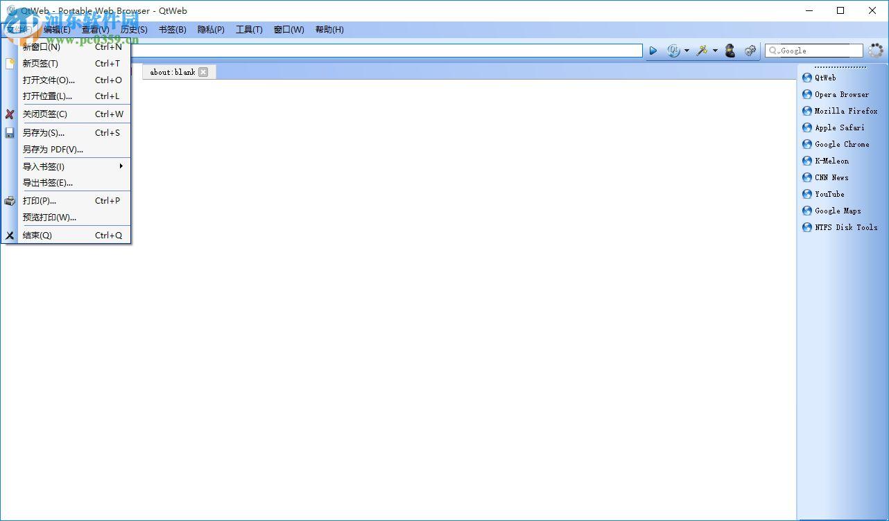 qtweb浏览器 3.8.5.108 官方版