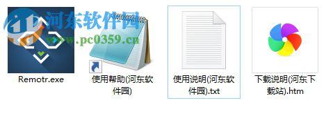 手机遥控电脑(remotr) 1.3.1438 电脑版