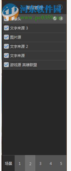 嗨播 3.2.5 官方版
