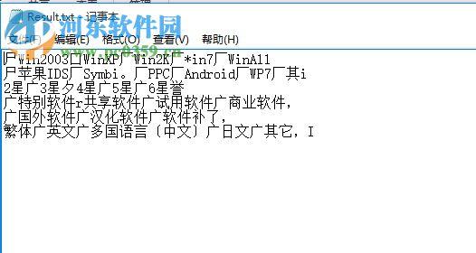 CoCo截图转文字识别器下载 1.0.0.1 免费版
