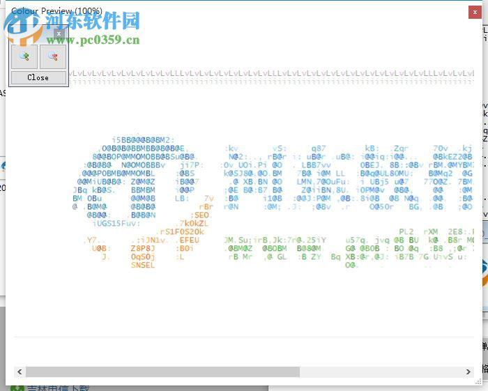 图片转字符画(ASCII Generator) 2.0 绿色版