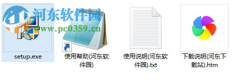 ae艺术字制作软件下载 1.3.2 官方最新版