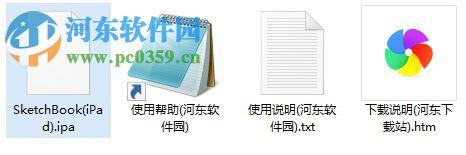 SketchBook(ipad绘画软件)下载 2.2 中文版