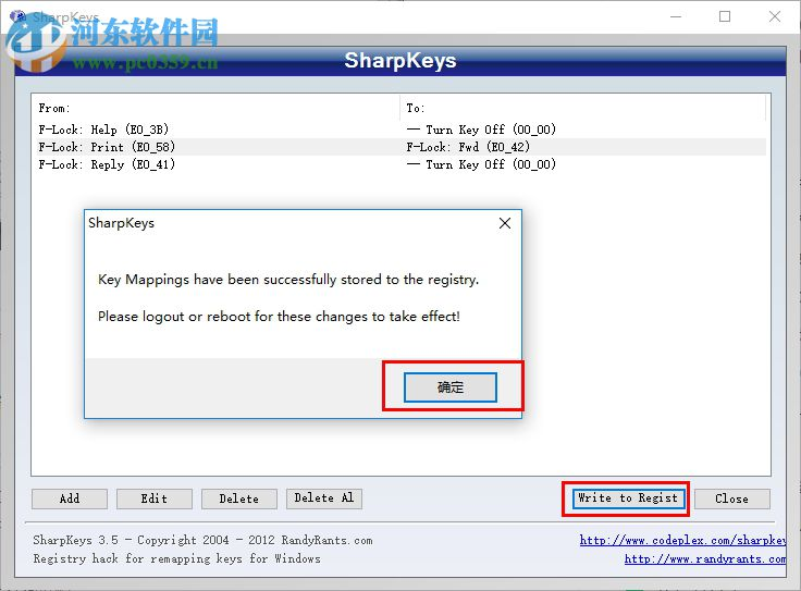 sharpkeys下载(键盘锁定工具)