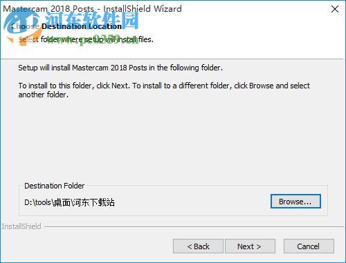 MasterCAM2018(附安装教程) 2018 中文版