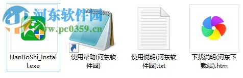 韩博士装机大师下载(附使用教程) 11.5.47.1530 免费版