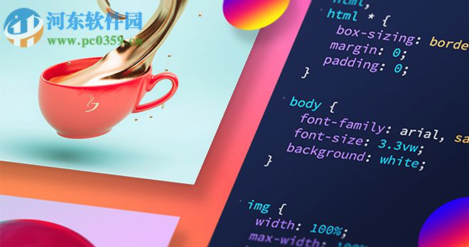 adobe dreamweaver cc 2017 mac版 18.1.0.10155