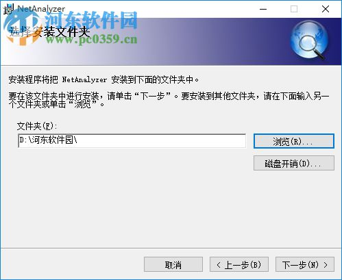 NetAnalyzer(抓包协议分析) 5.2.0.34 免费版