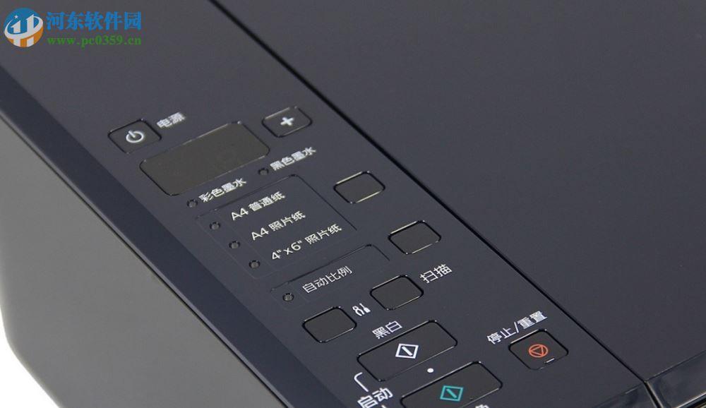 佳能e518打印机驱动下载 2017 免费版