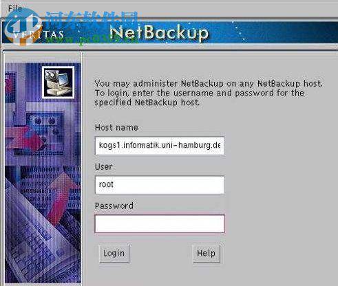 Veritas NetBackup(企业备份软件) 8.0 官方最新版