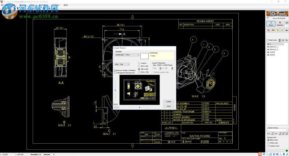 3D-Tool(读取3DCAD文件) 13.11 免费版