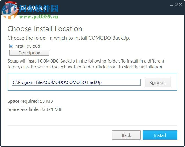 Comodo Backup下载(科摩系统备份) 4.4.1.23 官方中文版