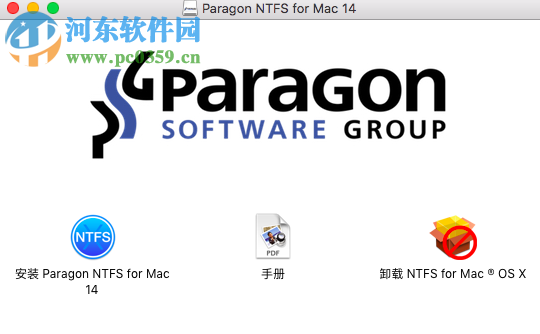 Paragon NTFS for Mac 15.0.911 破解版