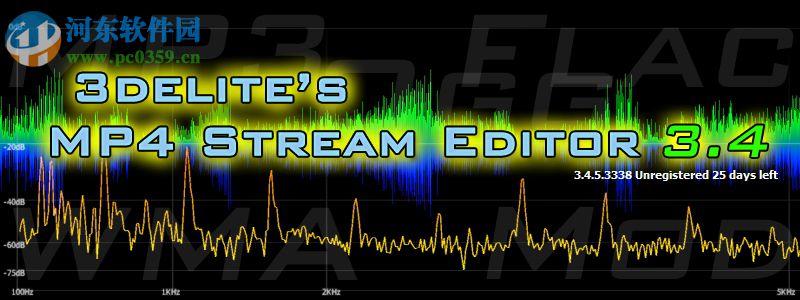 MP4 Stream Editor(音频转换修复) 3.4.5.3468 免费版