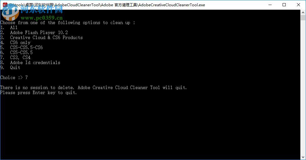 adobe creative cloud cleaner tool 2017 官方版