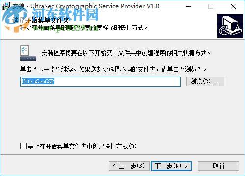 金润电子标书阅读器 4.1 PC版