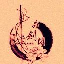 时空之轮-微倾城正式版【附隐藏英雄密码/攻略】