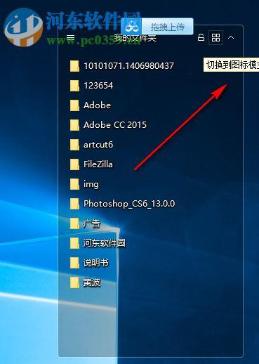 小贝桌面整理下载 1.4.1.2 官方版