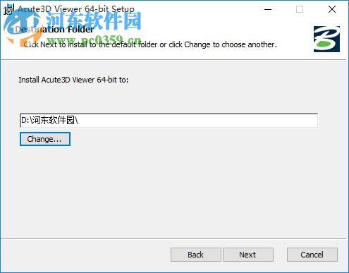 Smart3D 4.4下载(图像后期处理) 破解版