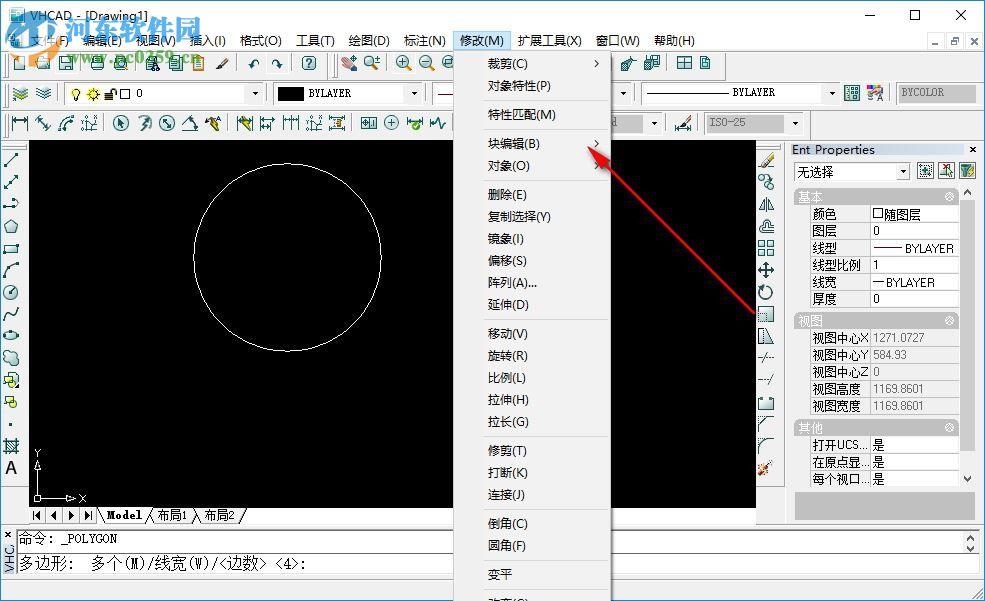 VHCAD破解版|VHCAD(纬衡CAD)7.1.5官方版cadlwpolyline格式图片