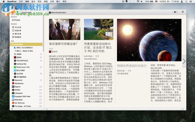 ReadEver for mac 1.1.0 官方版