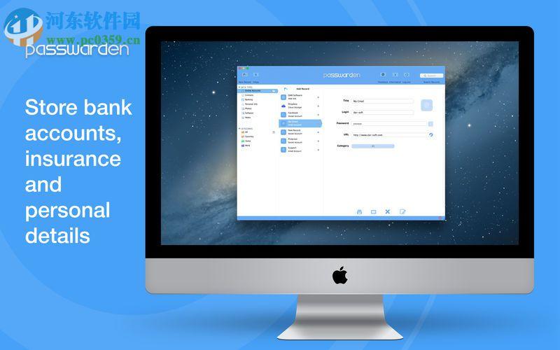 Passwarden for Mac(密码管理工具) 4.0 官方版