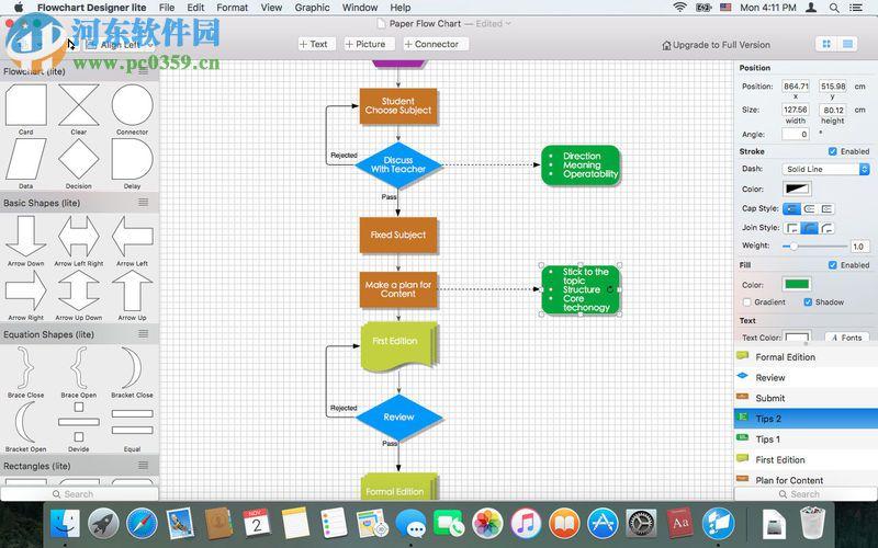 流程图编辑器 for mac 3.2.9 免费版