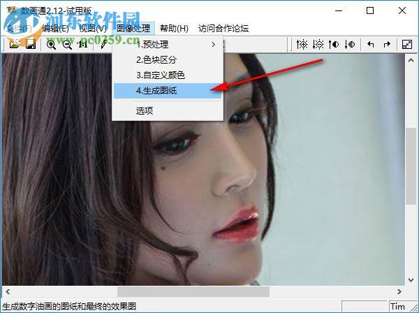 数画通下载(附使用教程) 2.12 免费版