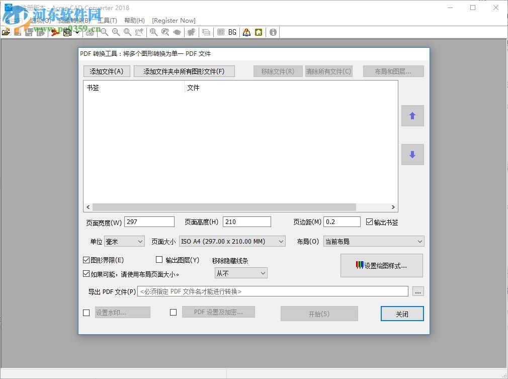 Acme CAD Converter2018下载 8.9.8 绿色免费版