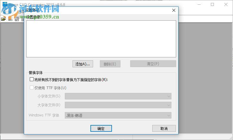 Acme CADSee(CAD文件查看工具) 8.8.7 中文免费版