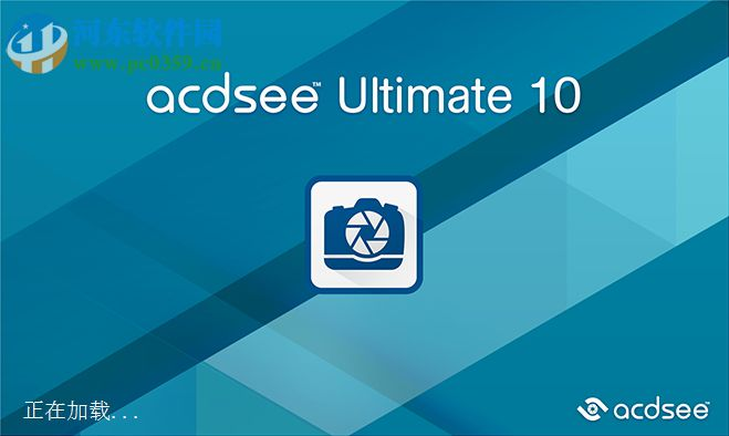 acdsee photo studio ultimate 10下载 汉化破解版