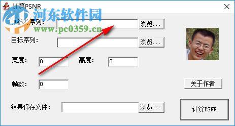 PSNR计算工具 1.01 绿色版