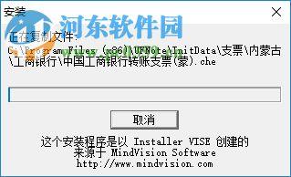 畅捷票据打印软件 10.5 官方版