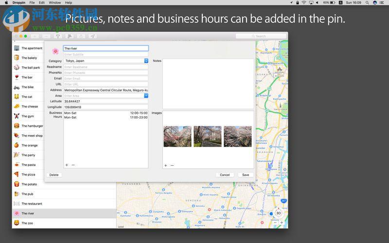 Droppin for Mac(地图制作工具) 1.0 官方版
