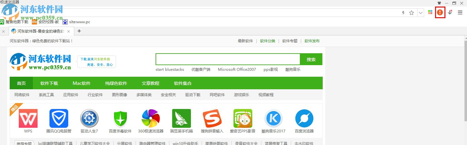 谷歌浏览器标签页隐藏插件(PanicButton) 1.0.2 官方版